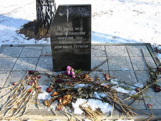 The_sign_in_memory_of_the_liquidators_of_the_Chernobyl_accident.jpg